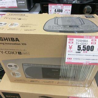 TOSHIBA TY-CDX7 ラジカセ 未使用品! 【ハードオ...
