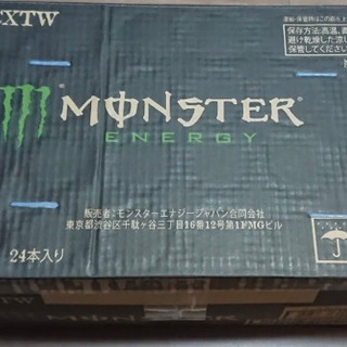【新品・未開封】MONSTER モンスター  355ml x 2...