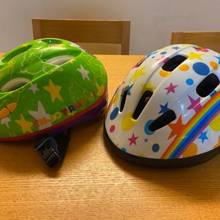 自転車ヘルメット 子供用 2個