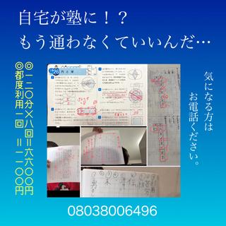 ろじかるオンライン自習室 開設!の画像