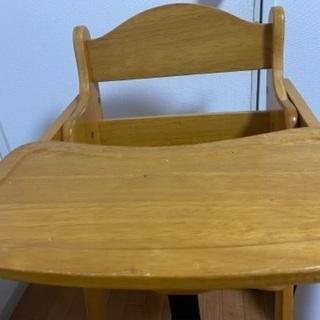 子供用の木製ハイチェアお譲りします。