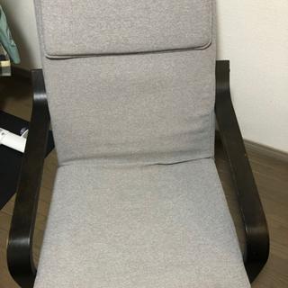 1人掛けソファ 椅子