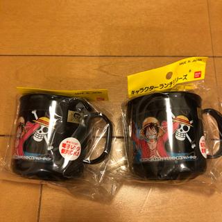 ワンピースプラカップ2個セット