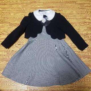 【ネット決済】子供服・冠婚葬祭時などに着れる正装
