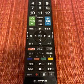 東芝リモコン ELECOM ERC-TV01BK-TO