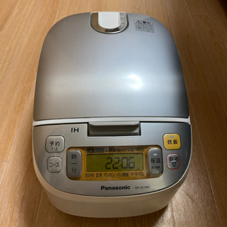 値下げしました!Panasonic SR-HC104-W