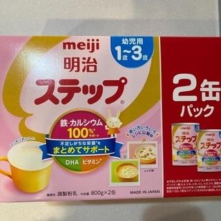 【ネット決済】未開封★明治ステップ2缶パック800g×2缶フォロ...