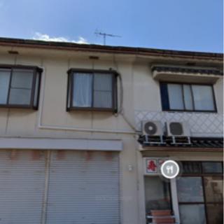 米子市内町戸建て ★駐車3台無料★美容室やテイクアウト系の飲食の方も! − 鳥取県