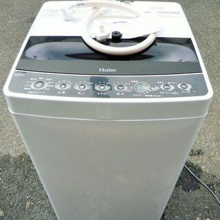 ☆ハイアール Haier JW-C55D 5.5kg 全自動電気...