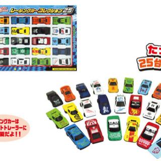 レーシングカーコレクション ドライブタウン ジュラシック水鉄砲 − 愛知県