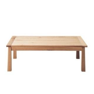 ★Bran コタツ テーブル★