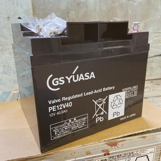 新品 GSユアサ 産業用 小型制御弁式鉛蓄電池 PEシリーズ