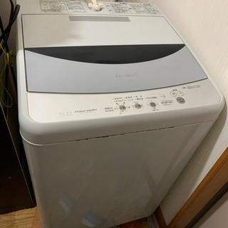 0円洗濯機