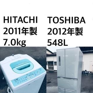 ★送料・設置無料✨★ 7.0kg大型家電セット☆冷蔵庫・洗濯機 ...