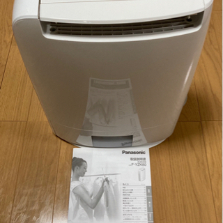 Panasonic F-YZE60 除湿乾燥機 2014年…