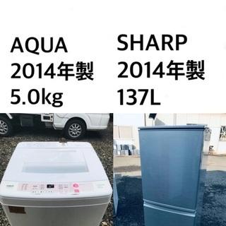 ★✨送料・設置無料★赤字覚悟!激安2点セット◼️冷蔵庫・洗濯機✨