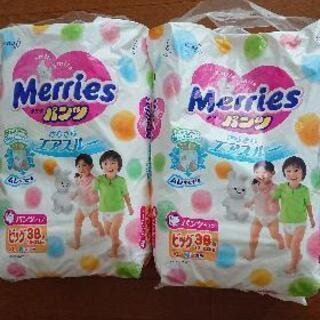 Merries  パンツ ビッグサイズ  31枚+23枚