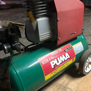 【ネット決済・配送可】PUMA エアコンプレッサー 大セール❗️