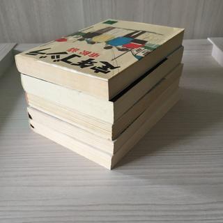 ☆全17冊☆東野圭吾 重松清 伊坂幸太郎 桐野夏生 文庫本セット - 売ります・あげます