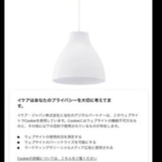 IKEA天井付シーリングライトホワイト③ 直径27センチ