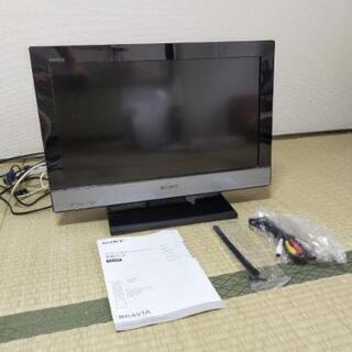 ★液晶テレビ 22型★ 9月24日(金)まで
