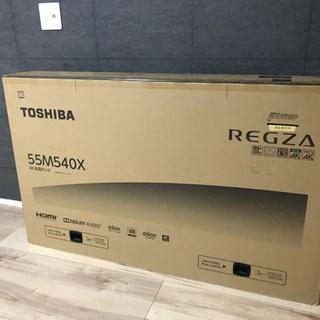 【テレビ】新品未使用 REGZA 55M540X 55インチ