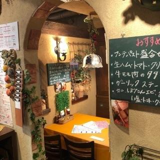 蒲田のパスタとピザの店 - 飲食