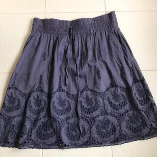 セオリースカート