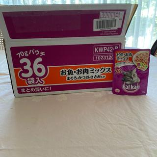 猫ちゃん用ウエットフード カルカン (36袋) - その他