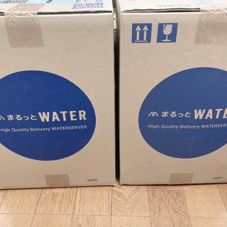 【ネット決済】まるっとウォーター富士12L 2個 ウォーターサーバー用