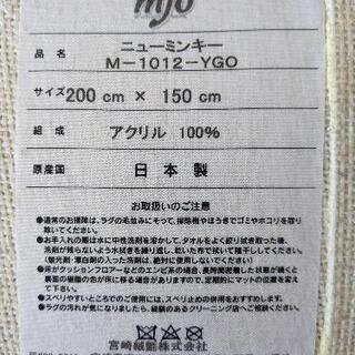 ラグ  200×150cm  モデルルーム使用品 - 売ります・あげます