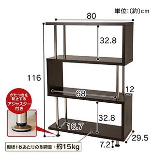 S字ラック(4段タイプ) 本棚 飾り棚