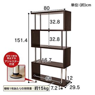 S字ラック(5段タイプ) 本棚 飾り棚