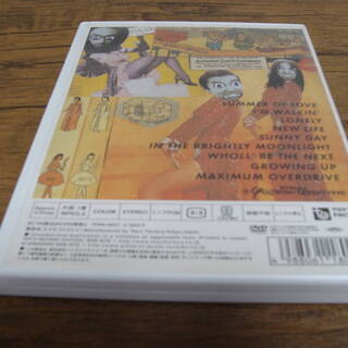 1002 DVD ATTACK FROM THE FAR EAST ハイスタ - 岡山市