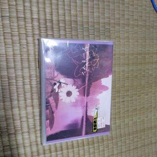 (中古 CD)ハートマン