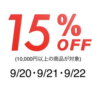【🉐お値打ち価格✨の3日間‼️🎊】店内1万円以上の商品🚲📺🛋全品...