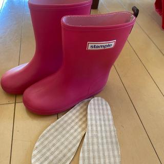 スタンプル長靴