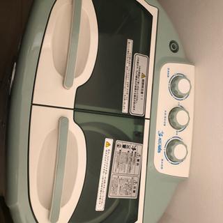 【ネット決済】小容量洗濯機