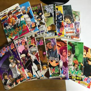 【ネット決済】漫画 Mr.フルスイング 1-15巻セット