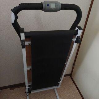【ネット決済】ランニングマシン