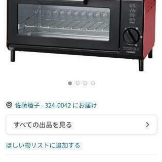 新品 オーブントースター