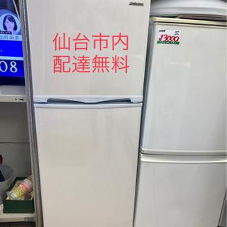 アビテラックス 2018年製 138L 2ドア 冷蔵庫 ホワイト...
