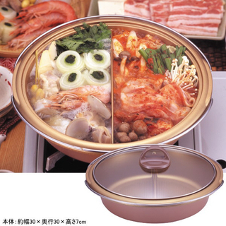 日本製 仕切り鍋 2食鍋