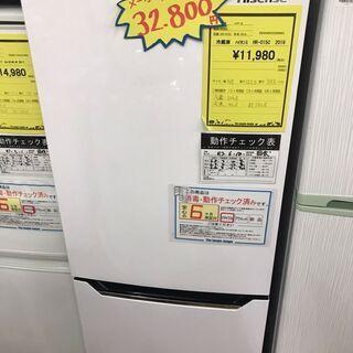 2ドア冷蔵庫 ハイセンス 150L 2019年製