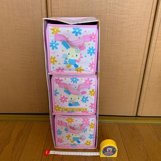 ウサハナ収納Box