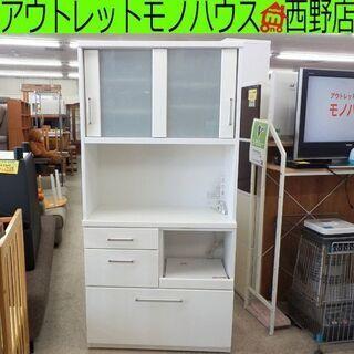 レンジボード 白 幅88.5cm レンジ台 キッチンボード ホワ...