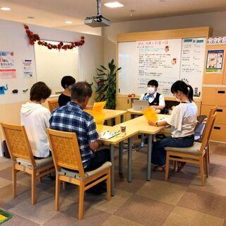 9月30日◆◆シニアライフデザインセミナー◆◆ - 名古屋市