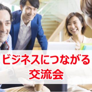 【副業交流会】未経験者〜中級者の意見交流会