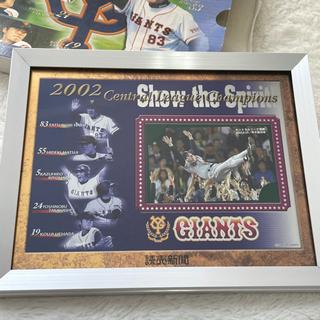 GIANTS ジャイアンツ  2002年記念品