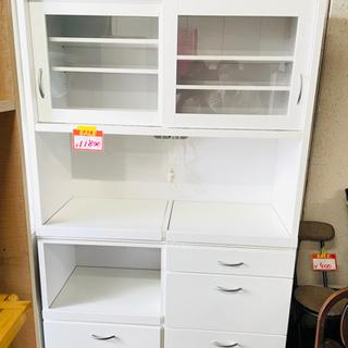 ジモティ限定価格❗️食器棚❗️キッチンボード❗️スライドが3つあ...